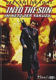 into_the_sun_im_netz_der_yakuza_front_cover.jpg