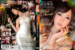 RHJ-244: Red Hot Jam Vol.244 ~ Model Collection ~ Kotone Amamiya [DVD-ISO]