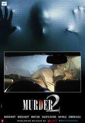 Жаклин Фернандес, фото 69. Jacqueline Fernandez 'Murder 2' Posters - MQ, foto 69