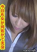 Tokyo Hot – k1090 – Yoko Nishida