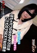 Muramura – 090514_125 – Yuri