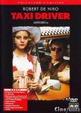 taxi_driver_remastered_front_cover.jpg