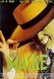 die_maske_front_cover.jpg